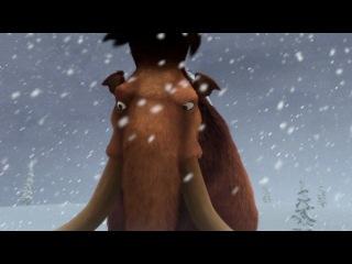 """К/ф """"Ледниковый период: Рождество мамонта"""" (2011) DVDRip"""